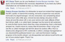 customer service kfc